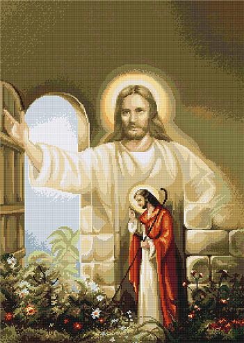 Isus bate la usa