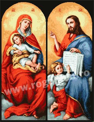 Benediction des enfants