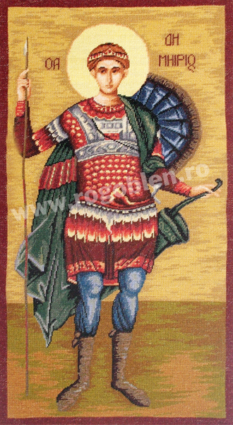 Santo Dumitru