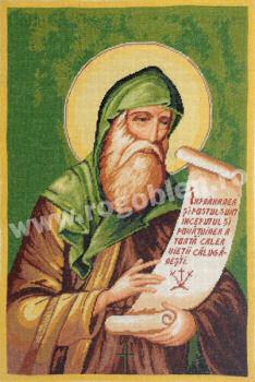 Santo Vasile