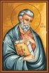 Goblen - Sfantul Apostol Matei