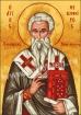 Goblen - Sfantul Nichifor