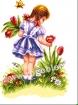 Goblen - Parfums de printemps