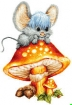 Goblen - Mouse' s toadstool