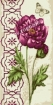 Goblen - Purple Dahlia Bud