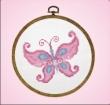 Goblen - Botez fetita * Fluture