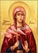 Goblen - Sfanta Lucia