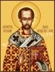 Goblen - Sfantul Ierarh Ioan Gura de Aur