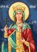 Goblen - Santa Irina