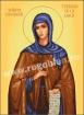 Goblen - Saint Theodora of Sihla