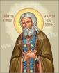 Goblen - Saint Séraphin de Sarov