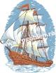 Goblen - La fregate