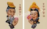 Goblen - Printul Tajo si Printesa Soumi