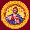 Goblen - Christ Pantocrator
