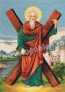 Goblen - Sfantul Andrei