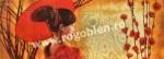 Goblen - Fantezie cu umbrela