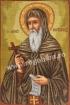 Goblen - Sfantul Anton