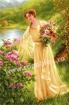Goblen - Летом изображение